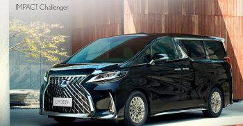 Lexus Bangkok Motor Show 2020